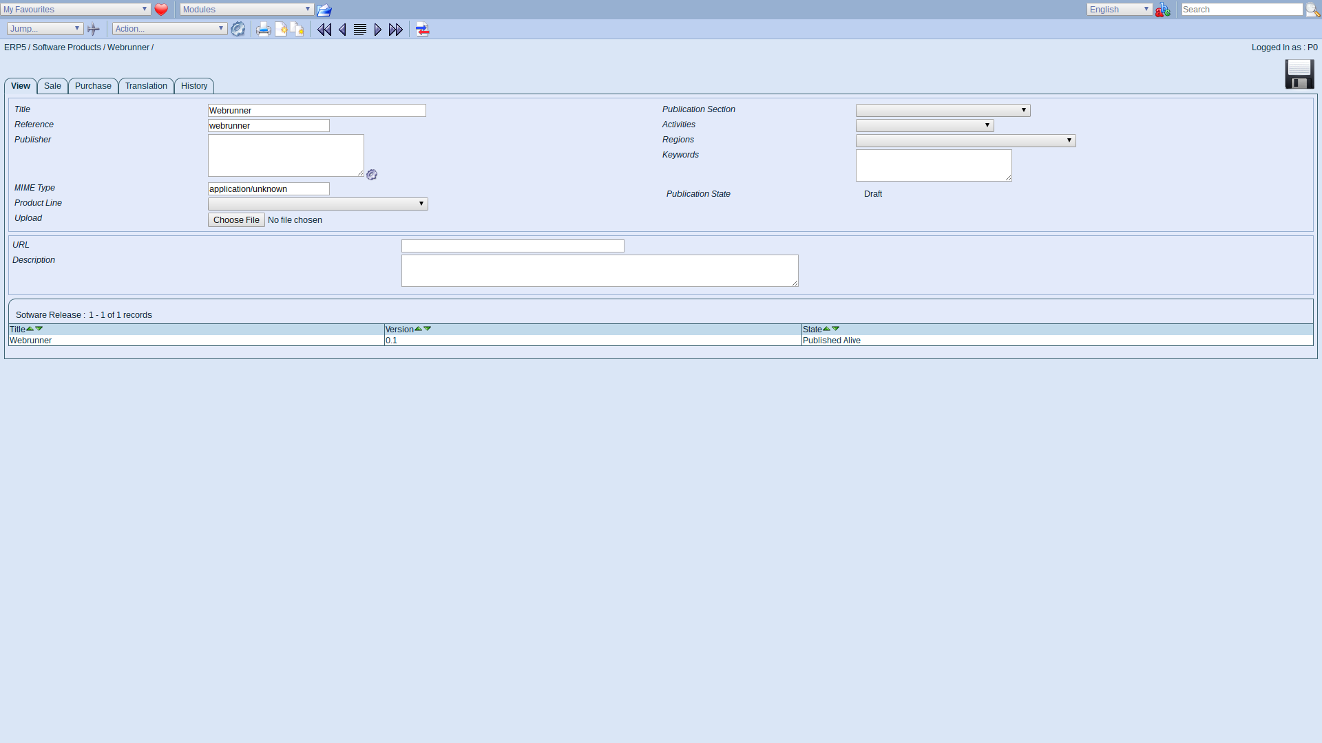 ERP5 Interface - Administrator Define Software Product Webrunner