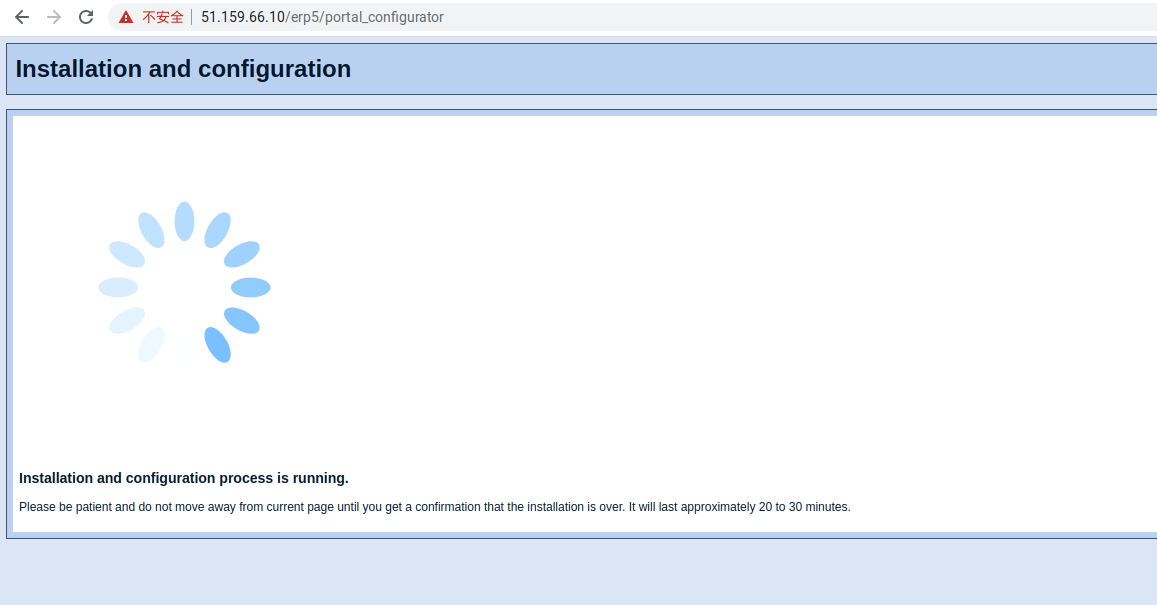 ERP5 Interface - Configuration Progress